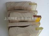尖刮刀 丝印刮板 丝印油墨 丝印刮刀 丝印胶刮(带木柄)尺寸1米