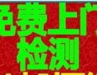 宁波白鹤专业修空调电话-空调加氟利昂
