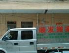 专业搬家搬厂各种家具拆装(衣柜、床、书柜、空调等)