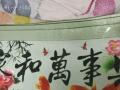 刺绣画,60*120