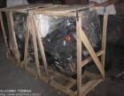 上海普陀区电动车摩托车行李托运公司