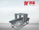 慧瀛安防设备有限公司,专业生产X光安检机、金属探测