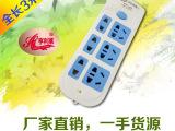亨利莱609安全插座新国标多功能电源插排插线板插板【厂家直销】