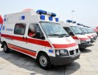 贵州私人救护车出租收费价格