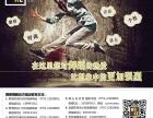 深圳福田区专业炫酷嘻哈街舞培训班新课招生