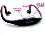 时尚头戴式运动MP3/无线插卡耳机MP3播放器/跑步 挂耳式MP