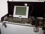 自动烟尘烟气分析仪