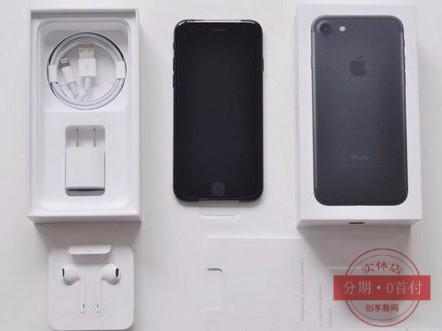 南宁0首付买苹果7,分期拿现金,秒到账