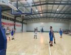 即墨市开发区篮球馆欢迎您