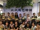 南宁较好的花艺培训中心是哪家?