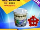 环氧地坪漆 山东油漆厂家直销价格低 地下车库专用防腐漆