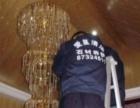 成都爱星保洁服务公司 外墙清洗