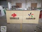 专业定做烤漆彩票柜台 刮刮乐玻璃展示柜 中国福利体育彩销售柜