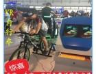 南京浦口出租供应各种展会暖场设备 VR虚拟现实体验