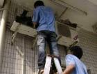 苍南搬家搬厂公司 拆装家具 空调移机 抬钢琴