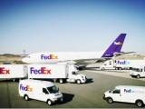 兰州联邦快递,兰州FedEx,联邦快递兰州分公司