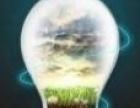 高级电工,济宁上门安装灯具,放心,专业,便宜