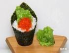 日式料理 手卷 承接外卖 平远较