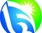 光伏发电加盟代理厂家太阳能发电加盟代理合作商