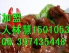 北京武汉周黑鸭加盟招商加盟 加盟费用