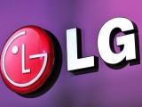 阳江LG电视维修安装服务免费上门