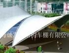 上海诚发膜结构车棚造价,车棚设计,车棚安装