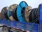 扬州电缆线回收,废旧 二手电缆线回收