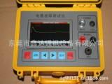 地下电缆故障测试仪,地埋线短路漏电测试仪,断点故障定位仪T-88