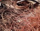 滨城废铜特种电缆回收铜排