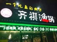 京高中低档各种门头招牌订制设计 安装 维修 低价