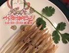 小肉串的日记 小肉串加盟 提供小肉串货源