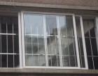 高密专业维修,密封门窗