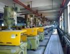 珠海香洲工厂搬迁设备回收公司