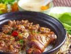 廣東瓦撐飯加盟費用 特色快餐加盟