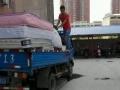 南阳搬家哪家比较好,福临门,搬家少不了专业空调移机。