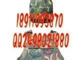 保安防刺服/防身防卫/防刺背心/软质
