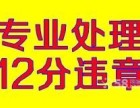 广州无车提档无车过户全国违章换证补证新车异地上户