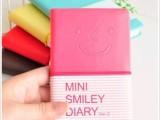 2365可爱笑脸皮套记事本 微笑表情皮套日记本记事本 混发