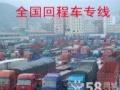 湛江到广州物流货运专线湛江到广州物流