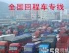 南昌到广东物流货运专线南昌到广东物流