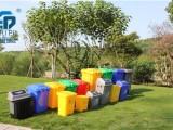 E120L侧边脚踩垃圾桶,塑料环卫垃圾桶 赛普塑业厂家促销