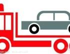 珠海道路汽车救援24小时搭电拖车换胎长途拖车电话