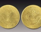 私人买家急购瓷器古钱币,瓷器等,一手钱一手货,只做私下