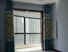 汇邦现代城 单身公寓 精装修 一看就想住