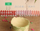 1元较年末促销多肉陶瓷花盆粗陶盆现代简