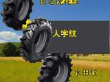 拖拉机车轮胎16.9-30人字花纹轮胎正品轮胎