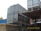 武汉造纸厂黒液蒸发器冷凝器除垢清洗格蓝化工行业领先