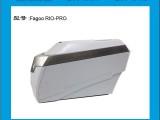 Rio Pro Fagoo小型工业型证卡打印机