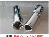 台湾进口12.7mm系列1/2 12角梅花型加长套筒扳手\套筒头