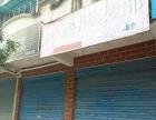 出售兴安县时代名城2栋 商业街卖场 51.6平